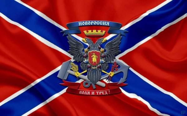 novoruska_zastava