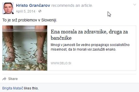 hristo_grancarev_srz_problema_v_zdravstvu