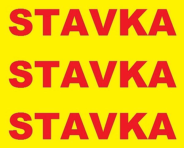 stavka_DK