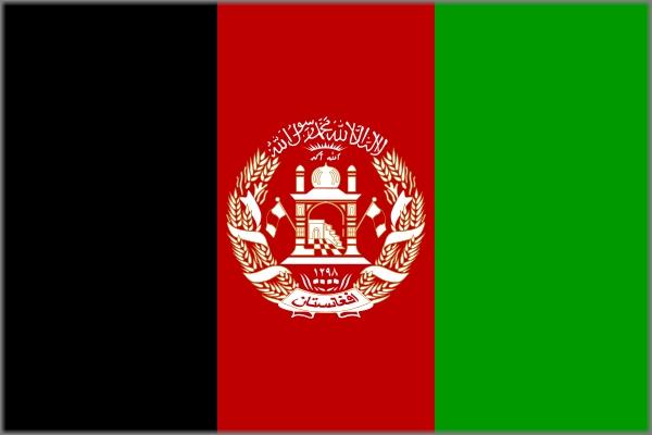 zastava_afganistana