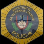 Je bil vinjeni komandir policijske postaje Novo mesto tudi zagrizeni klerikalec?