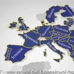 Nova ukrajinska oblast je precej oddaljena od realnosti tako kot njen bizaren zemljevid EU