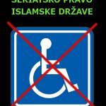 ČIŠČENJE POPULACIJE: Sodniki islamske države sprejeli sklep, da je potrebno otroke z Downovim sindromom in drugimi motnjami pobiti, saj si ne zaslužijo živeti.
